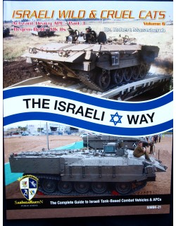 Israeli Wild and Cruel Cats Volume 6 Achzarit - BY R. MANASHEROB, SABINGA MARTIN