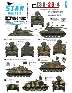 Star Decals 35-C1032, Decal ZSU-23-4 Middle East and Arabic Wars, 1:35