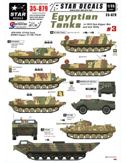 Star Decals 35-879, Decals for Egypt Tanks 3 Yom Kippur War and 1970s, 1:35