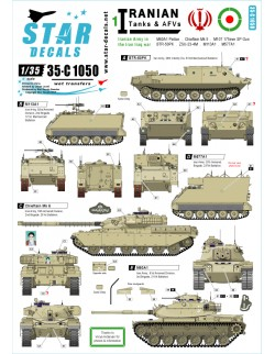 Star Decals 35-C1050, Decal - Iranian Tanks & AFVs  1, 1:35
