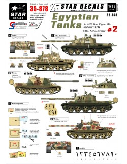 Star Decals 35-878, Decals for Egypt Tanks 2 Yom Kippur War and 1970s, 1:35