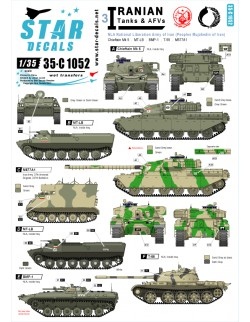 Star Decals, 35-C1052, Decal for Iranian Tanks & AFVs  3, 1:35