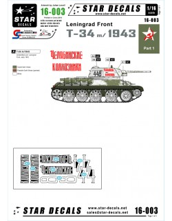 Star Decals 16-003, Decals for T-34 m/1943 - Leningrad Front, 1:16