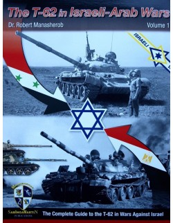 The T-62 in Israeli-Arab Wars Volume 1 - BY R. MANASHEROB, SABINGA MARTIN