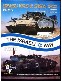 Israeli Wild & Cruel Cats - PUMA Volume 1 - BY R.MANASHEROB, SABINGA MARTIN