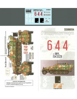 ECHELON FD D356054,1/35 Decals for Flammpanzerwagen Sd.Kfz. 251/16 Ausf. D