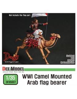 DEF.MODEL, WWI Camel mounted Arab flag bearer (1 FIGURE+CAMEL), DF35007, 1:35