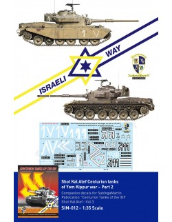 Sabingamartin,SIM012,Decals: Shot Kal Alef Centurion tanks of Yom Kippur War2