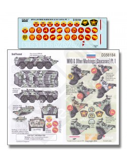 ECHELON FD D356184, 1/35 Decals for MVD & Other Markings (Caucasus) Pt. 1