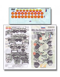 ECHELON FD D356191, 1/35 Decals for MVD & Other Markings (Caucasus) Pt. 2