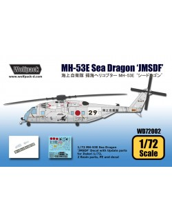 Wolfpack WD72002, MH-53E Sea Dragon 'JMSDF' (DECALS SET) ,SCALE 1/72