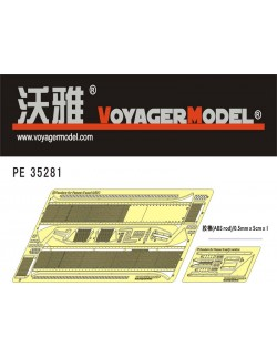 CONTEST OF SET NO: 35281 VOYAGERMODEL