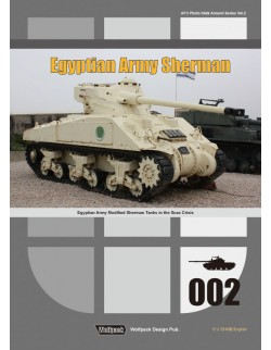 Wolfpack WPB1002, Egyptian Army Sherman - Egyptian Army Modified Sherman - BOOK