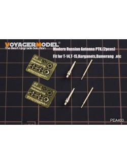 Modern Russian Antenna PTK.(T-14,T-15,Kurganets) PEA403, 1:35, VOYAGERMODEL