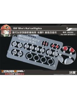 IDF Sho't Kal taillights (For AFV AF35277) , BR35053, VOYAGERMODEL 1/35