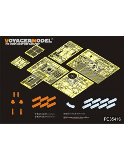 PE for Modern US Army M1A2 SEP Abrams Basic (DRAGON), 35416, 1:35 VOYAGERMODEL