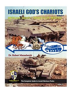 Israeli God's Chariots Vol.1 - Merkava - BY ROBERT MANASHEROB, SABINGA MARTIN