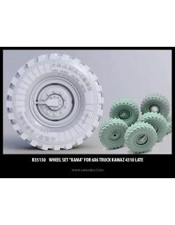 """MINIARM 1:35, B35130, Wheel set """"Kama"""" for 6X6 Truck Kamaz 4310 late"""