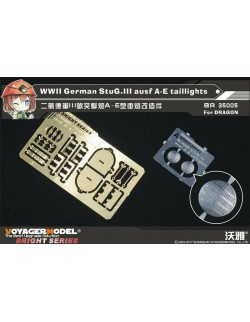 BR35005, WWII German StuG.III ausf A-E taillights(For DRAGON), VOYAGERMODEL 1/35