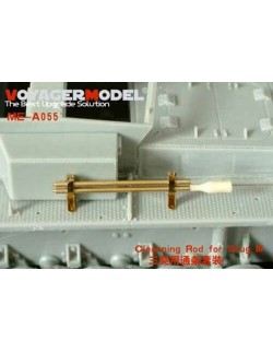 ME-A055, Cleanning Rod for Stug III , VOYAGERMODEL 1/35