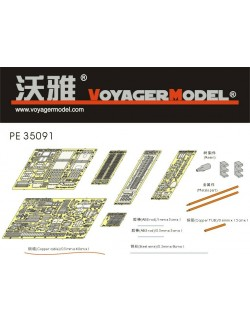 PE for WWII German StuG III Ausf.B (For TAMIYA 35281), 35091, VOYAGERMODEL 1/35