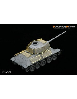 PEA084, Anti-Panzerfaust Shields used on T-34/85 or JS-2 , VOYAGERMODEL 1/35