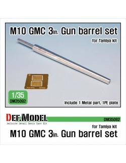DEF. MODEL ,DM35092, U.S. M10 GMC 3in. Gun Barrel Set ,1:35