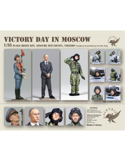VALKYRIE MINIATURES, VM35001, Victory Day in Moscow (3 Figures and 1 Bust) in scale 1:35