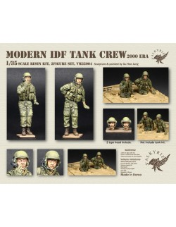 VALKYRIE MINIATURES, VM35004, Modern IDF Tank Crew - 2000 Era (2 Figures) in scale 1:35