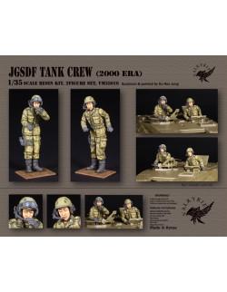 VALKYRIE MINIATURES, VM35016 JGSDF Tank Crew - 2000 Era (2 Figures) in scale 1:35