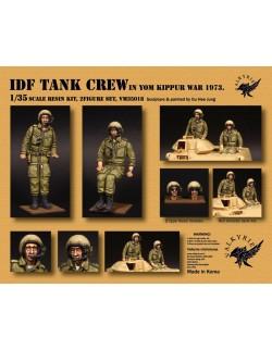 VALKYRIE MINIATURES, VM35018 Tank Crew in Europe In Yom Kippur War 1973 (2 Figures) in scale 1:35