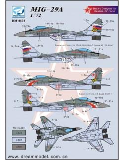 PE FOR Dassault Rafale B (Hobby Boss), DM0520, Dream Model, 1:72