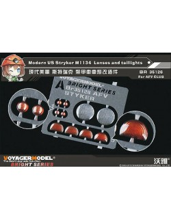 PE for Modern US Stryker M1134 Lenses and taillights (For AFV),BR35126 VOYAGERMODEL 1/35