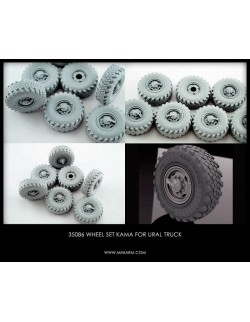 "MINIARM 1/35, B35084, URAL wheel set ""Kama"" 1:35"