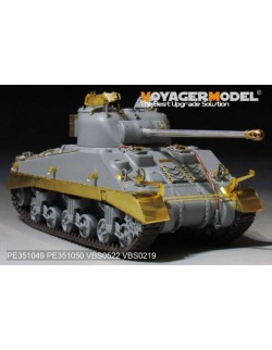351040A, PE for WWII German Pz.Kpfw.IV Ausf.F1 Basic (For Border BT-003), VOYAGERMODEL 1/35