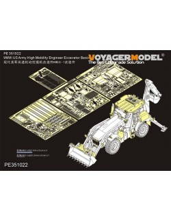 351009, PE FOR French Panhard AML-90 1961-Present Amored Vehicle Basic, VOYAGER 1:35