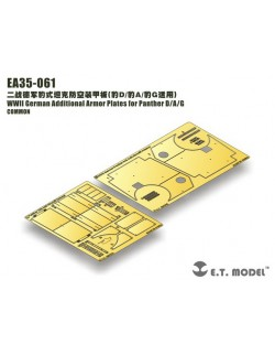PE for Additional Armor Plates for Panther D/A/G(DRAGON), EA35-061 ETMODEL, 1/35