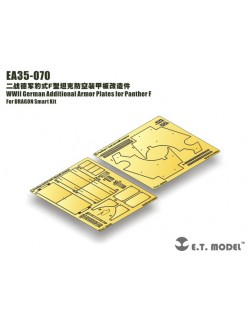 PE for Additional Armor Plates for Panther F(for DRAGON), EA35-070 ETMODEL, 1/35