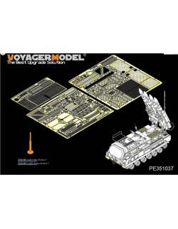 351021, PE FOR Modern Poland PL-01 Prototype Basic(For TAKOM 2127), VOYAGER 1:35